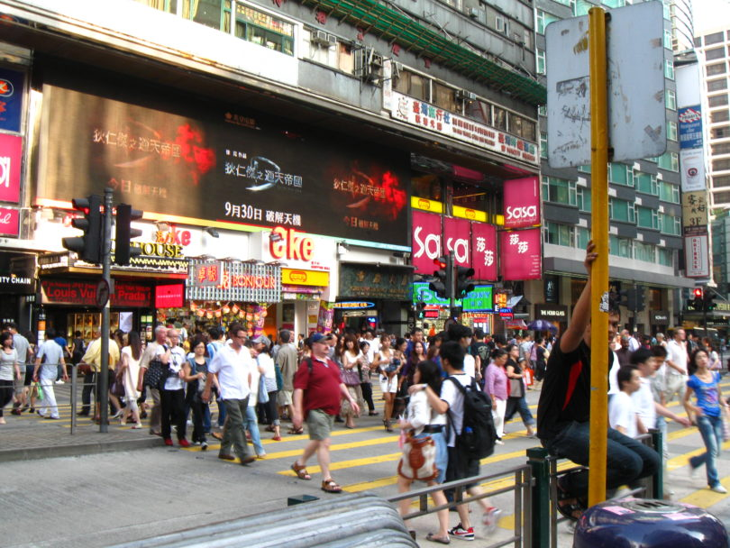 tsim sha tsui food court